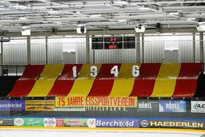 DEB bestätigt: U18-Weltmeisterschaft im Jahr 2022 findet in Kaufbeuren und Landshut statt